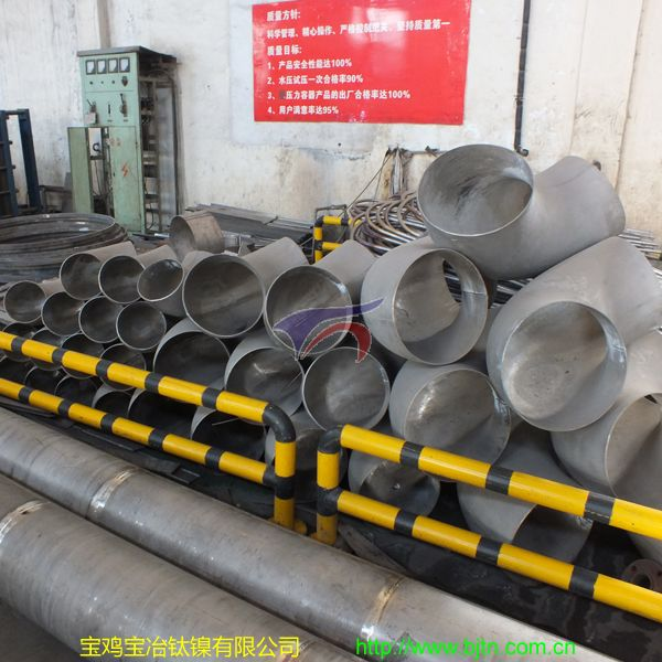 Large Diameter of Nickel Pipe Fittings