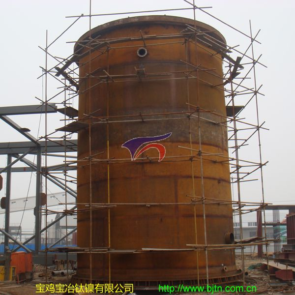 Explosive Site for Titanium Clad Steel Plate