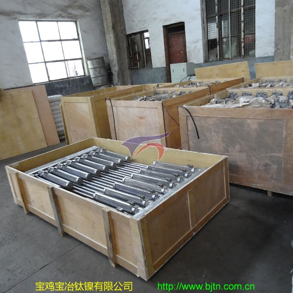 Packing Scene of Titanium Anode Basket