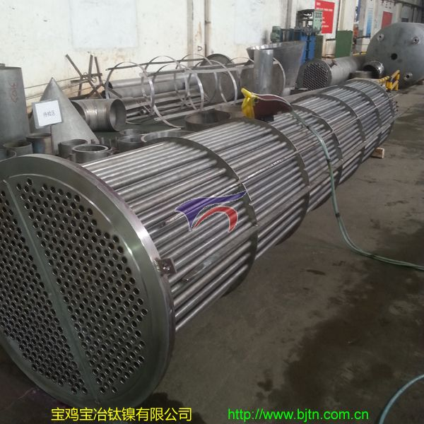 Zirconium Heat Exchanger