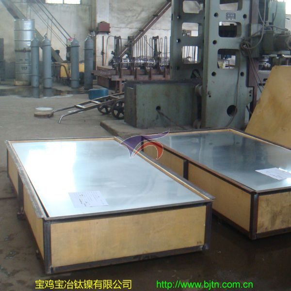 Exported Package of Titanium Plates
